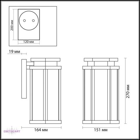 Уличный настенный светильник 4048/1W серии GINO