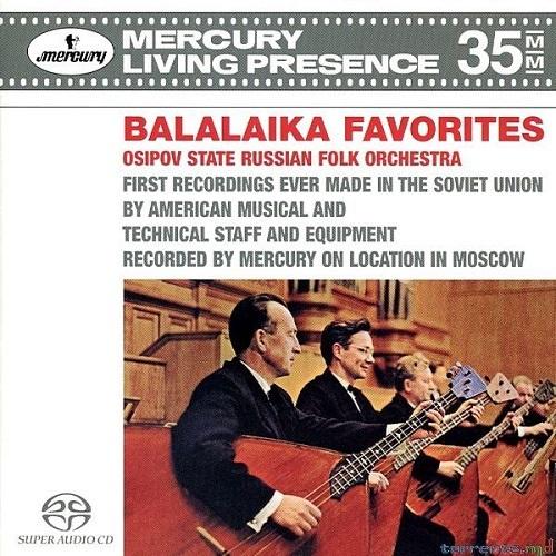 OSIPOV STATE RUSSIAN FOLK ORCHESTRA:  Balalaika Favourites