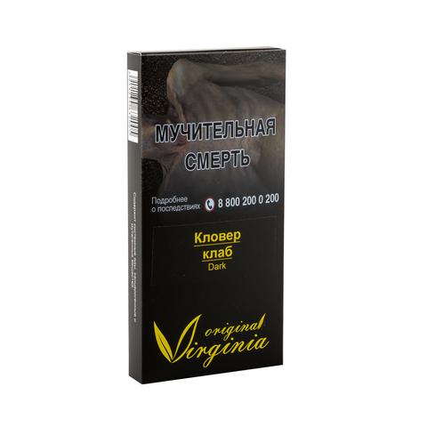 Табак Virginia Dark Кловер клаб (Джин Лимон Малина) 50 г