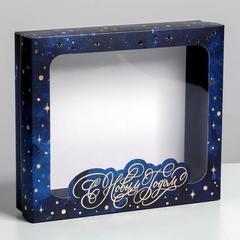 Коробка подарочная «С Новым годом» , 23.5 × 20.5 × 5.5 см, 1 шт.