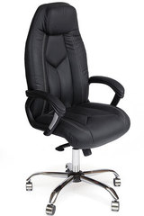 Кресло компьютерное Босс люкс (Boss lux)