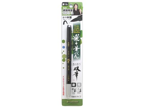 Ручка-кисть Platinum Twin Brush CFSW-250 (черный+серый)