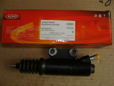 РЦС  ГАЗ-3110,3302,2705 (лепест.)