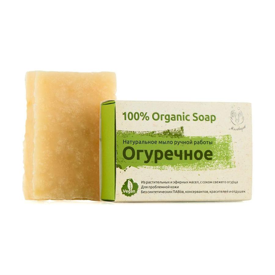 Уход за телом Натуральное мыло Огуречное naturalnoe-mylo-ogurechnoe.jpg