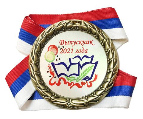 Медаль «Выпускник колледжа» на ленте триколор (Шарики и книги)
