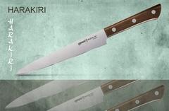 SHR-0045WO Нож кухонный