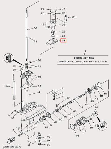 Шайба для лодочного мотора F9,9 Sea-PRO (25-25)