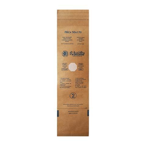 Крафт-пакет для стерилизации  50х170 см- 1шт