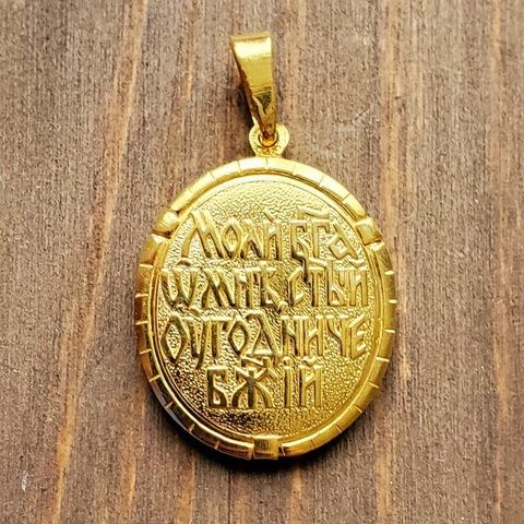 Нательная именная икона святой Глеб с позолотой кулон медальон с молитвой