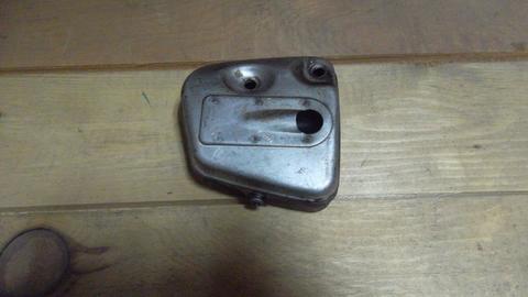 Глушитель б/п Бобр 3614 в интернет-магазине ЯрТехника
