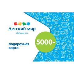 Карта подарочная Детский мир номиналом 5000 рублей