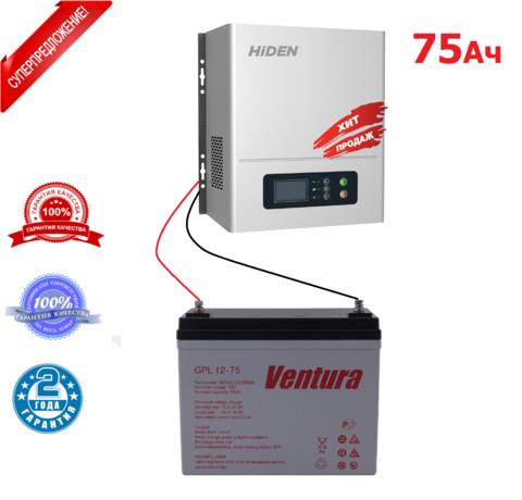 Комплект ИБП HIDEN HPS20-0612N+VENTURA GPL 12-75