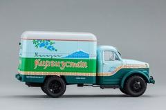 GAZ-51 Van advertising Kyrgyzstan 1953 DIP 1:43
