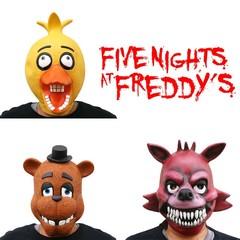 Пять ночей с Фредди маска