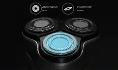 Электробритва Xiaomi Enchen BlackStone