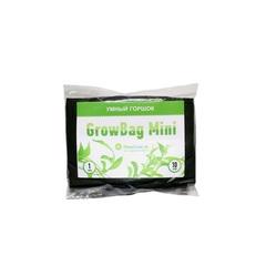 Grow Bag 1л mini