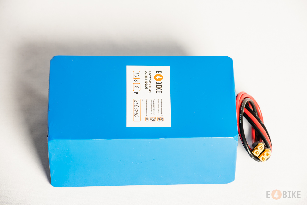 Аккумуляторная батарея 36 В 14.4 Ач