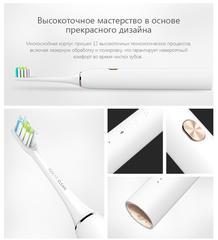 Электрическая зубная щетка Xiaomi Soocas X3 White (Белая)