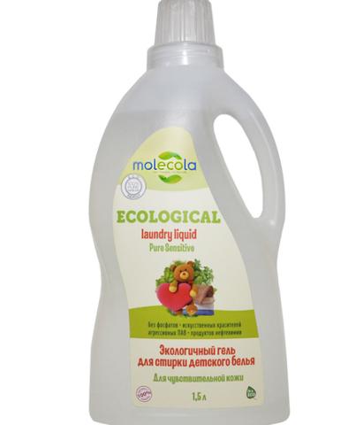 Гель для стирки детского белья для чувствительной кожи Molecola, экологический, 1500мл