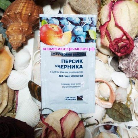 Фруктовая маска «Персик и Черника» 10 грамм™Царство Ароматов