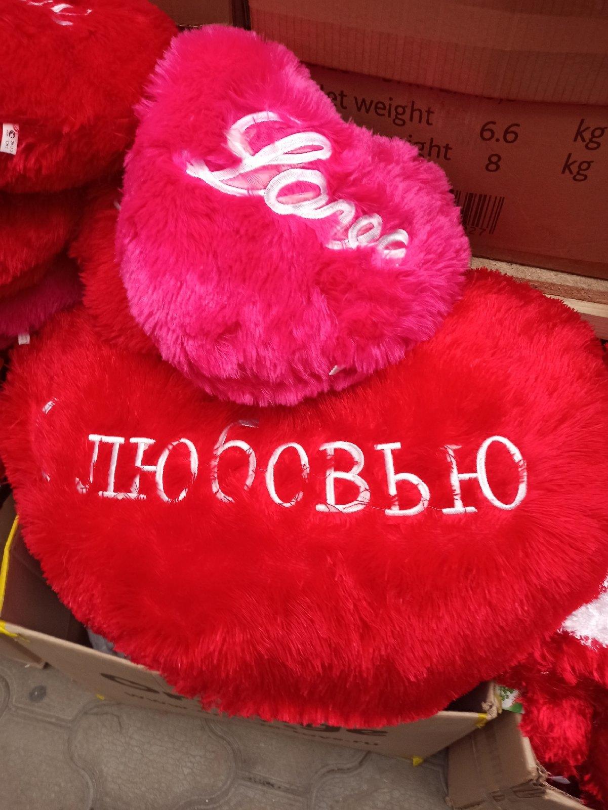 Сердечко с любовью большое 50 см и маленькое 20 см Love