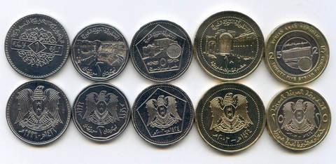 Набор из 5 монет Сирии (1, 2, 5, 10 и 25 фунтов (лир)) 1996-2003 г. AUNC
