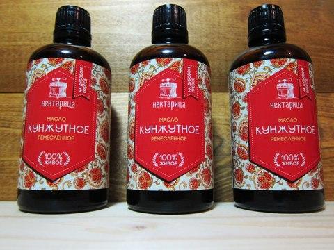 Сыродавленное масло белого кунжута