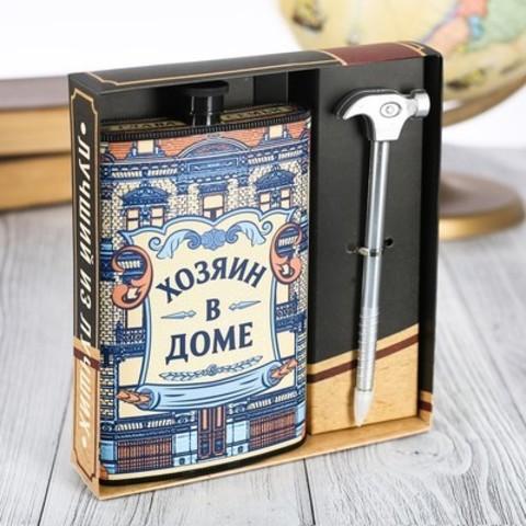 Подарочный набор «Хозяин в доме»: фляжка 300 мл, ручка