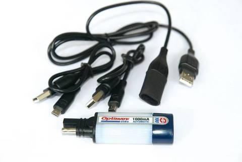 O100 - Зарядное устройство универсальное влагозащищенное с USB, SAE, 5В, 1А