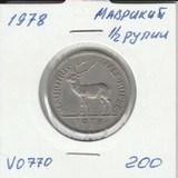 V0770 1978 Маврикий 1/2 рупии