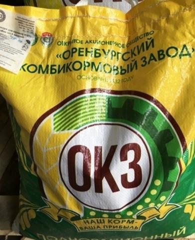 Комбикорм ПК-3 для откорма бройлеров от 1 мес, Оренбургский комбикормовый завод