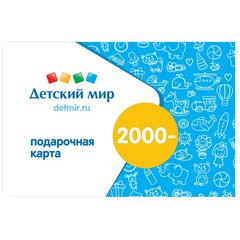 Карта подарочная Детский мир номиналом 2000 рублей
