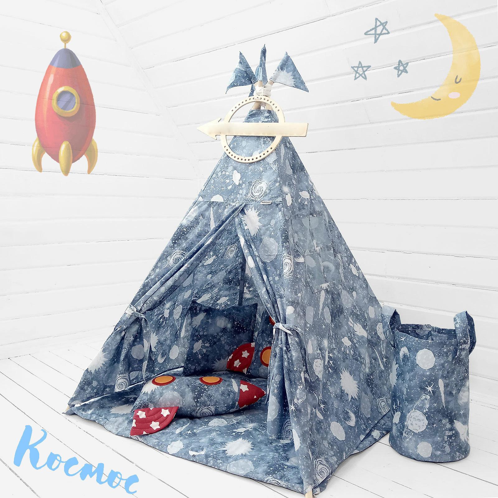 """Палатка ВигВам для детей """"Космос"""""""