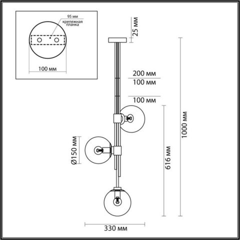 Подвес 4800/3 серии BRAZERI