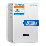 Стабилизатор Энергия Ultra 15000 HV ( 15 кВА / 15 кВт ) - фотография