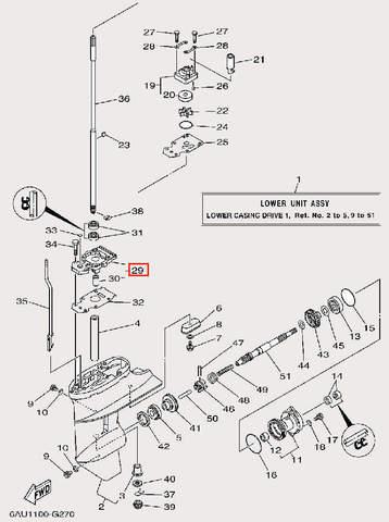 Основание помпы для лодочного мотора F9,9 Sea-PRO (25-29)