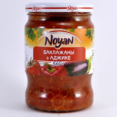 Баклажаны в аджике Noyan, 560г