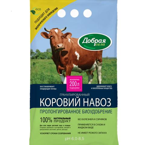 Удобрение Коровий навоз гранулированный Добрая сила 2кг