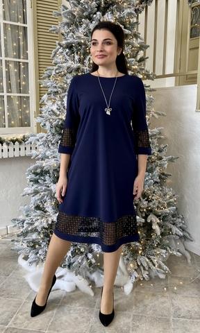 Марьям. Коктейльне плаття з блискучою сіткою. Синій