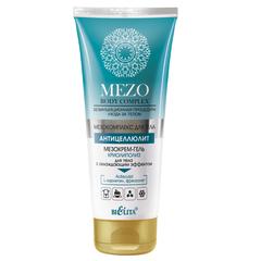 МезоКРЕМ-ГЕЛЬ КРИОЛИПОЛИЗ для тела с охлаждающим эффектом, 200 мл MEZO Body complex