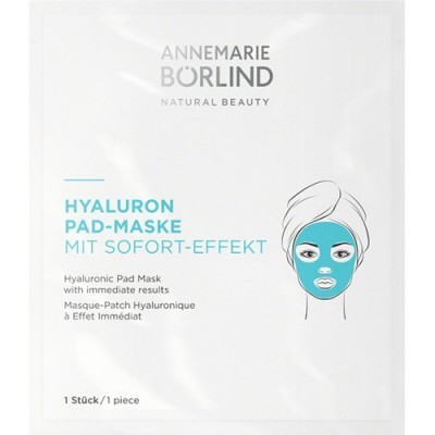 Annemarie Borlind MASKS: Восстанавливающая маска (Hyalurinic Pad Mask), 1шт