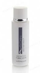 Лечебный акне лосьон (Eldan Cosmetics | Le Prestige | Purifying pack), 125 мл