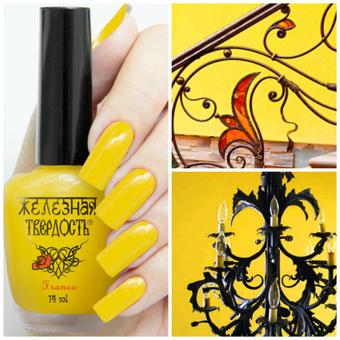 Железная твёрдость Лак Цвет+Лечение 418/  09 ярко-жёлтый