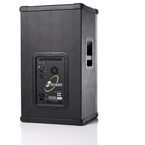 Акустические системы активные KV2Audio KX15