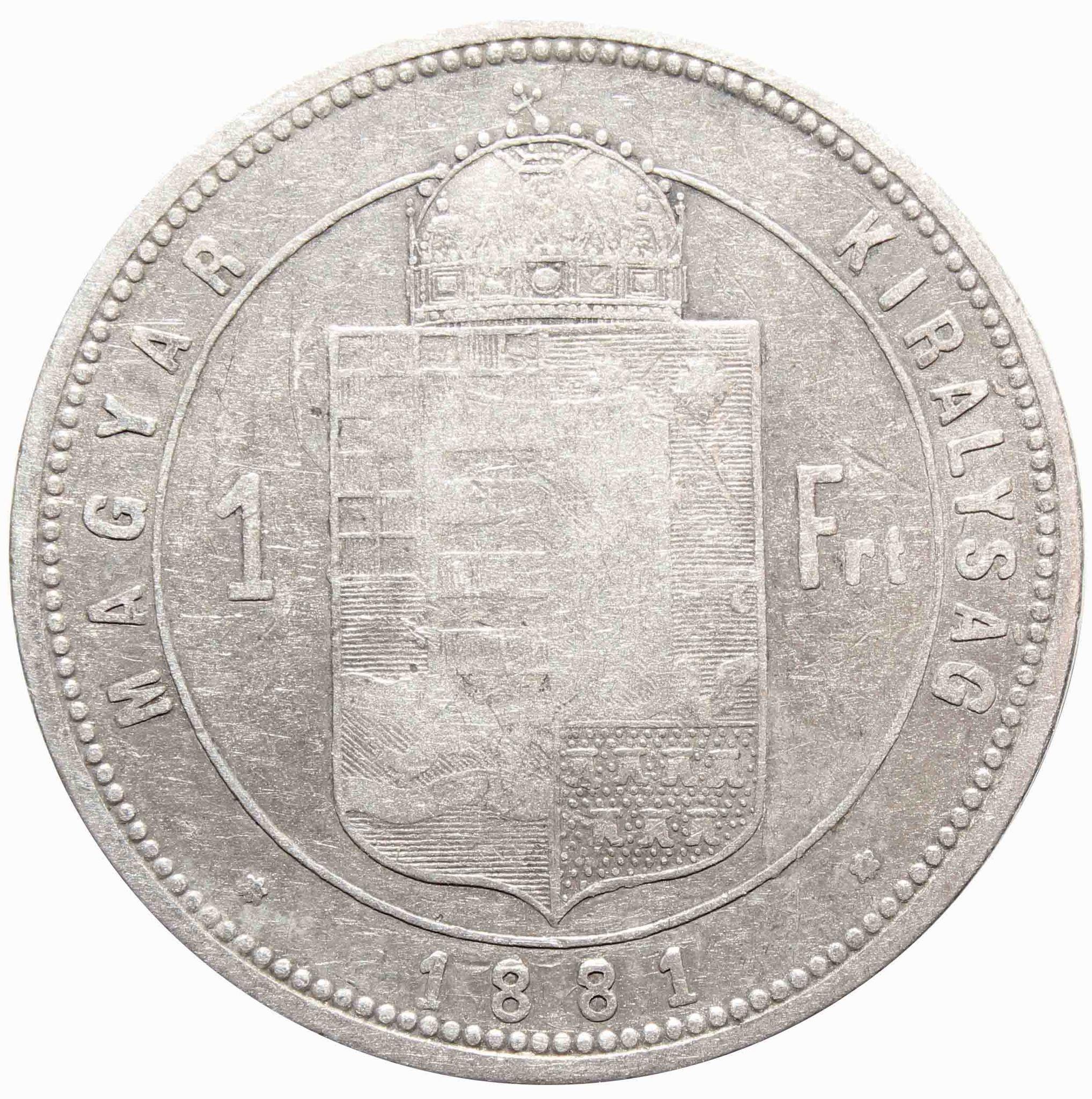 1 форинт 1881 год, Венгрия. VF