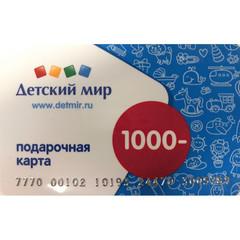 Карта подарочная Детский мир номиналом 1000 рублей