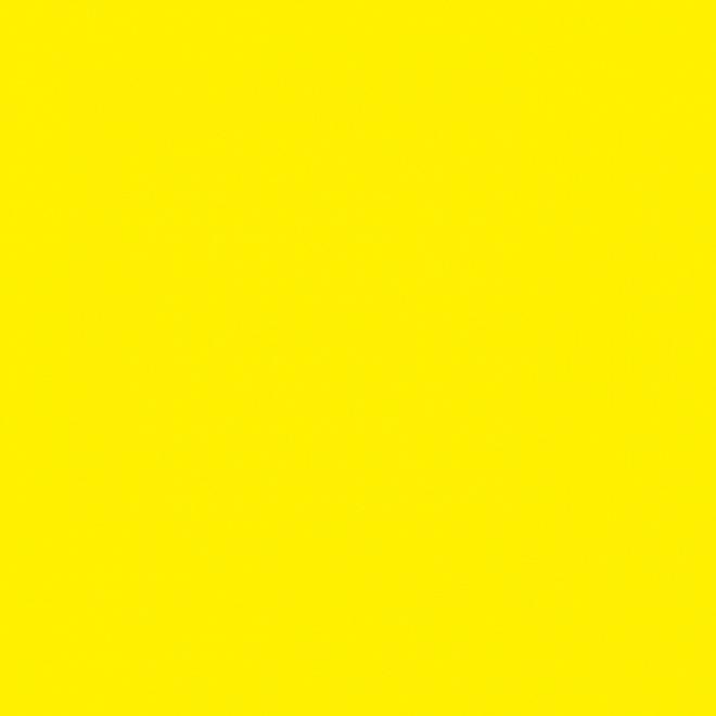 Радуга желтый обрезной 60х60