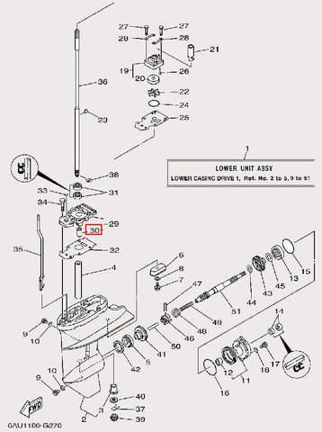 Втулка для лодочного мотора F9,9 Sea-PRO (25-30)