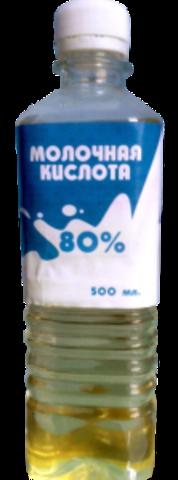 Молочная кислота 80% 500 мл.