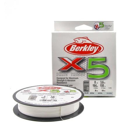 Плетеная леска Berkley X5 150м Полупрозрачная 0,10мм 3,6кг